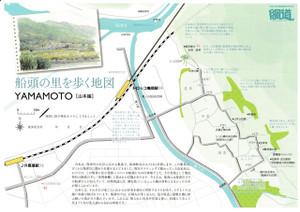 Yamamotomap