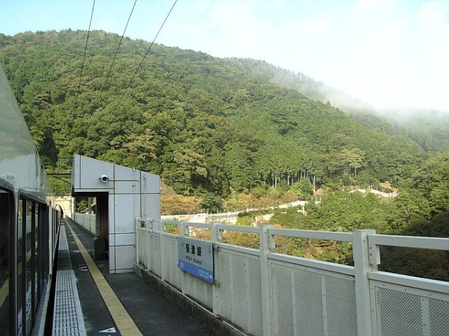 朝の保津峡駅