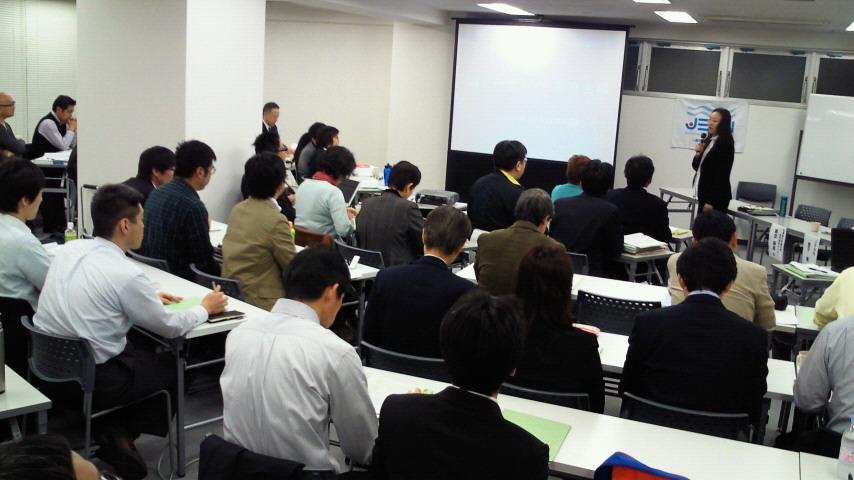 2010海ごみサミット 東京会議 2日目