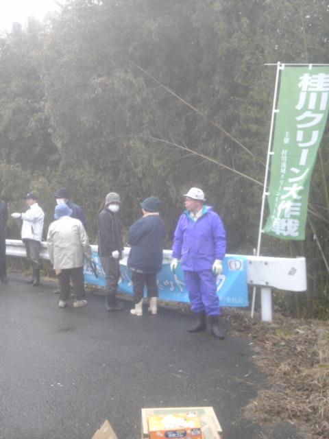 桂川クリーン作戦に参加しました!